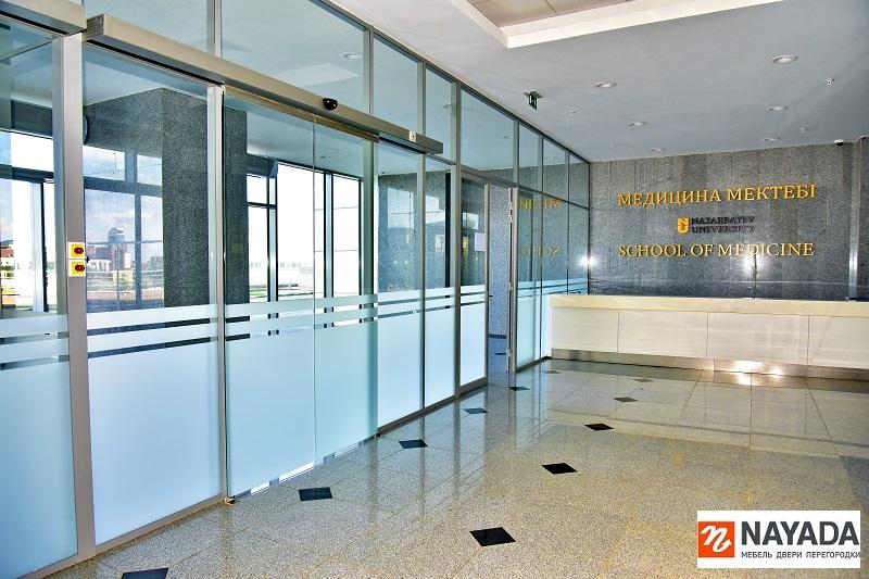 Фото Мега проект для Школы Медицины Назарбаев Университета