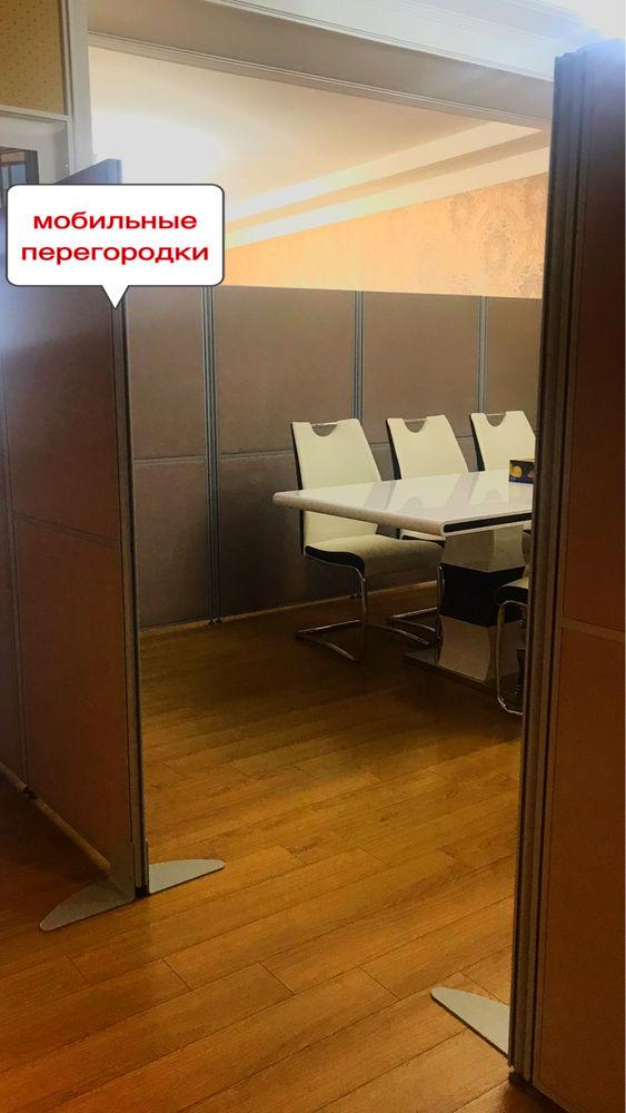 Фото Мобильные перегородки от компании NAYADA для компании Sol III Almaty