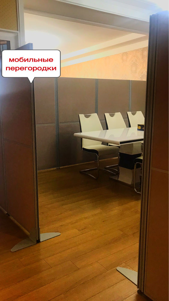Фото Перегородки NAYADA Cristal для нового бизнес центра